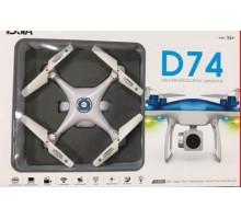 Четырех осный дрон с подсветкой 4 цвета TV-D74 24